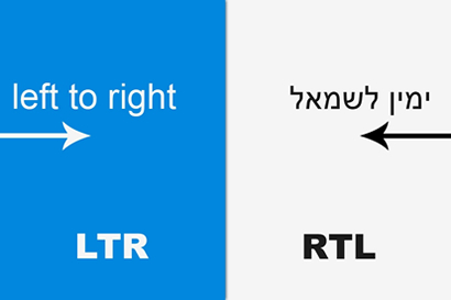 features-rtl-1